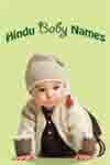 Hindu Baby Names screenshot 1/1