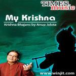 My Krishna Lite screenshot 1/2