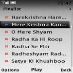 My Krishna Lite screenshot 2/2