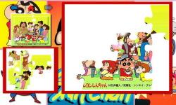 Shin-Chan Puzzle-sda screenshot 5/5