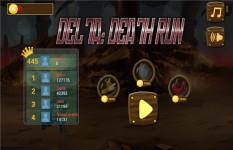 Delta: Death Run screenshot 1/3
