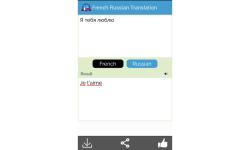 French to  Russian Translator screenshot 5/6