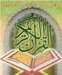 Quran Kanzul iman Translation screenshot 1/1