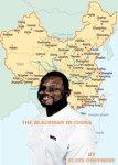 Blackman In China screenshot 1/1