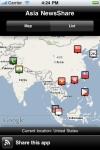 NewsShare (Asia) screenshot 1/1