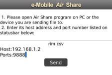 Wireless File Exchange screenshot 2/2