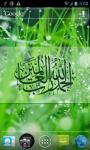 Islamic art Live Wallpapers screenshot 1/6