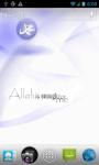 Islamic art Live Wallpapers screenshot 2/6