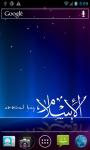 Islamic art Live Wallpapers screenshot 5/6