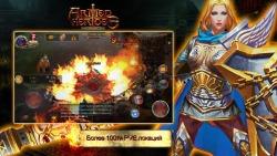 Armed Heroes by Koramgame screenshot 3/5