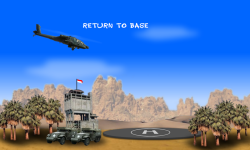 Desert Storm Game screenshot 3/4