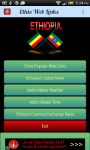 Ethio Web Links screenshot 1/3