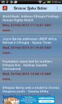Ethio Web Links screenshot 2/3