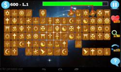 Onet Religious Symbol screenshot 3/4
