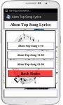 Akon Song Lyrics screenshot 2/3