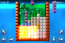 Tetris Glare 3D screenshot 2/3