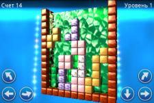 Tetris Glare 3D screenshot 3/3