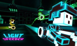 LightSpeeder screenshot 1/6