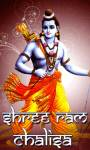 Shree Ram Chalisa screenshot 1/6