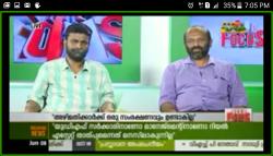 MediaOne Live TV screenshot 1/3