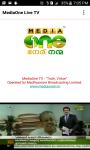 MediaOne Live TV screenshot 2/3