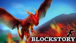 Block Story Premium active screenshot 3/6