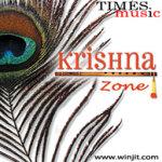 Krishna Zone Lite screenshot 1/2
