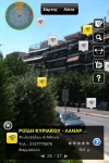 XO RadAR (Greek Yellow Pages) screenshot 1/1