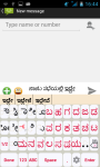 Kannada Static Keypad IME screenshot 1/5
