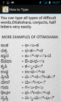Kannada Static Keypad IME screenshot 3/5