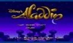 Aladdin_new  screenshot 1/4