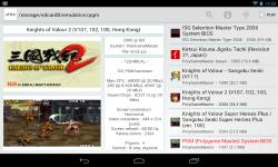 aFBA screenshot 2/3
