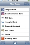 Thai Bank screenshot 1/1