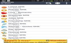 WapSMS - Shayri Love Jokes SMS screenshot 2/6