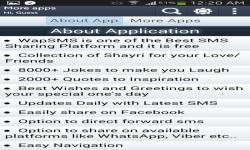 WapSMS - Shayri Love Jokes SMS screenshot 6/6