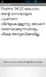 Malayalam Bible quotes screenshot 1/2