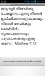 Malayalam Bible quotes screenshot 2/2
