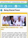 NCP Mobile App screenshot 4/5