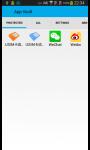 OpenView App Vault screenshot 1/2