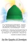 Medicine Of Prophet (SWS) ( Islam Quran Hadith ) screenshot 1/1