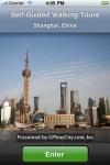 Shanghai Map and Walking Tours screenshot 1/1
