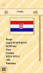 Super Quiz Countries Of The World screenshot 1/6
