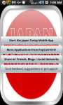 Japan Today screenshot 2/2