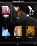 YaRUB screenshot 1/1