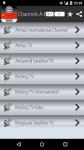 TV Channels China screenshot 3/4