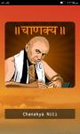 Chanaky Niti screenshot 2/4
