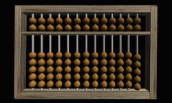 my abacus simulator screenshot 3/3
