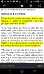 Yoruba Bible - West Africa  screenshot 3/3