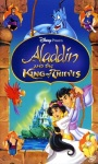Aladdin The New Adventure  screenshot 1/6