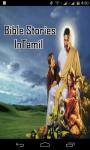 Bible Stories In Tamil screenshot 1/5